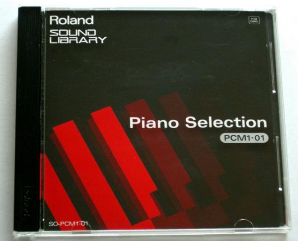 PCM Card Piano Selection