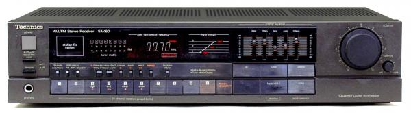 AM / FM receiver - EQ TECHNICS 2x 85 W